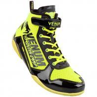 Boksschoenen Venum Giant Low  VTC 2  neo yellow/black
